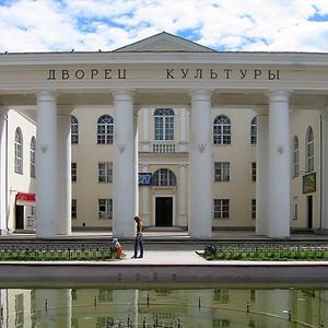 Дворцы и дома культуры Княгинино