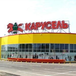 Гипермаркеты Княгинино