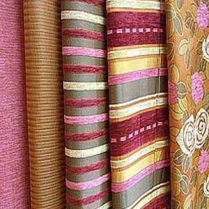 Магазины ткани Княгинино