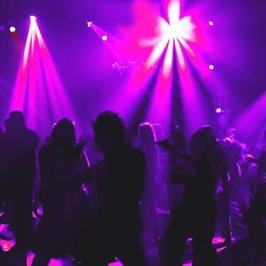 Ночные клубы Княгинино