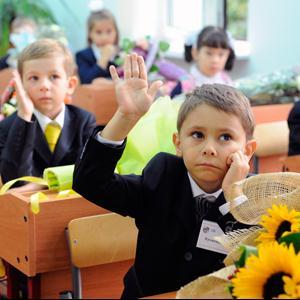 Школы Княгинино