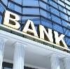 Банки в Княгинино