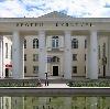 Дворцы и дома культуры в Княгинино