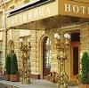 Гостиницы в Княгинино