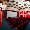 Кинотеатры в Княгинино