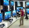 Магазины электроники в Княгинино