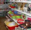 Магазины хозтоваров в Княгинино