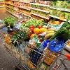 Магазины продуктов в Княгинино
