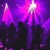 Ночные клубы в Княгинино