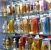 Парфюмерные магазины в Княгинино