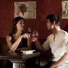 Рестораны, кафе, бары в Княгинино