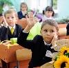 Школы в Княгинино