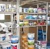 Строительные магазины в Княгинино