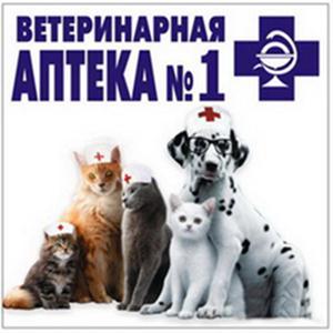 Ветеринарные аптеки Княгинино